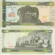 Эритрея 50 накфа 2011 г.