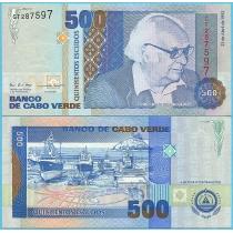 Кабо Верде 500 эскудо 1992 год.