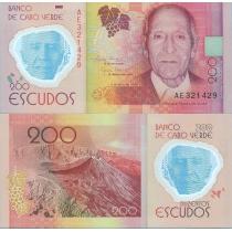 Кабо Верде 200 эскудо 2014 г.