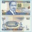 Банкноты Кении 20 шиллингов 1998 год.