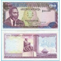 Кения 100 шиллингов 1978 год.