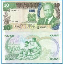 Кения 10 шиллингов 1987 год.