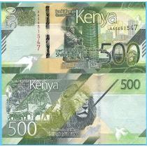 Кения 500 шиллингов 2019 год.