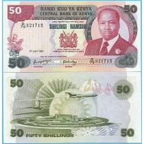 Кения 50 шиллингов 1987 год.