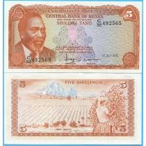 Кения 5 шиллингов 1978 год.