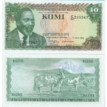 Кения 10 шиллингов 1978 год.