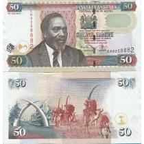 Кения 50 шиллингов 2010 год.