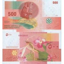 Коморские острова 500 франков 2006 г.