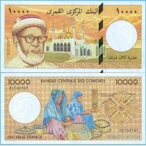 Коморские острова 10000 франков 1997 год.