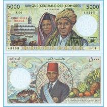 Коморские острова 5000 франков 1984 год.