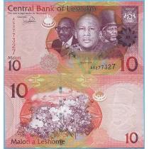 Лесото 10 малоти 2013 год.