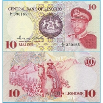Лесото 10 малоти 1981 год.