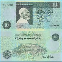 Ливия 10 динар 1991 год.