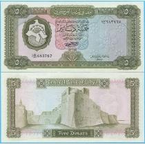 Ливия 5 динар 1972 год.