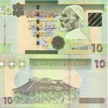 Ливия 10 динар 2011 год.