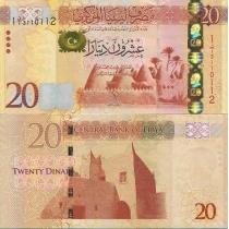 Ливия 20 динар 2013 год.