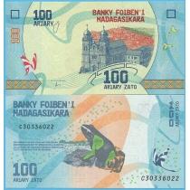 Мадагаскар 100 ариари 2017 год