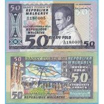 Мадагаскар 50 франков 1974 год.