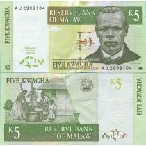 Малави 5 квача 1997 год.