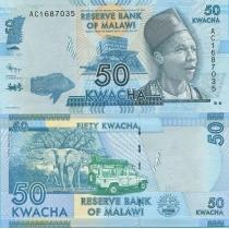 Малави 50 квача 2012 год.
