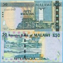 Малави 50 квача 2004 год. 40 лет независимости.