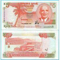 Малави 5 квача 1994 год.