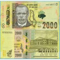 Малави 2000 квача 2016 год.