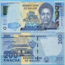 Малави 200 квача 2016 год.