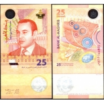 Марокко 25 дирхам 2012 год. Юбилейная.