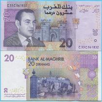 Марокко 20 дирхам 2005 год.