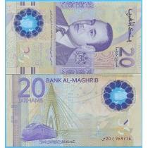 Марокко 20 дирхам 2019 год. Юбилейная.