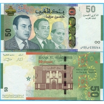 Марокко 50 дирхам 2009 год. 50 лет банку аль-Магриб
