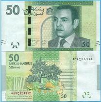 Марокко 50 дирхам 2012 год.