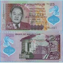 Маврикий 25 рупий 2013 год.