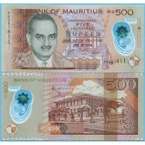 Маврикий 500 рупий 2017 год.