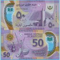 Мавритания 50 угий 2017 год.