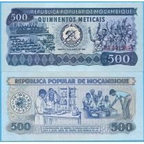 Мозамбик 500 метикал 1980 год