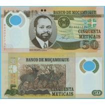 Мозамбик 50 метикал 2011 год.