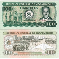Мозамбик 100 метикал 1980 г.