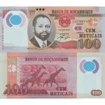 Мозамбик 100 метикал 2011 год.