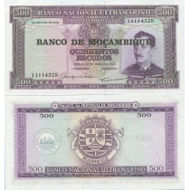 Мозамбик 500 эскудо 1976 год.