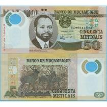 Мозамбик 50 метикал 2017 год.