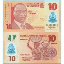 Нигерия 10 найра 2017 год.