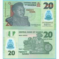 Нигерия 20 найра 2017 год.