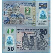 Нигерия 50 найра 2010 год. 50 лет независимости