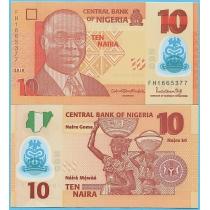 Нигерия 10 найра 2018 год.