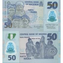Нигерия 50 найра 2013 год.