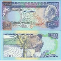 Сан Томе и Принсипи 1000 добра 1993 год. Рей Амадур.