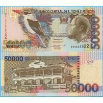 Сан Томе и Принсипи 50000 добра 1996 год.