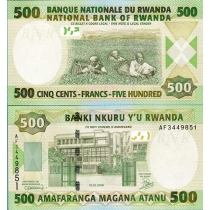 Руанда 500 франков 2008 г.
